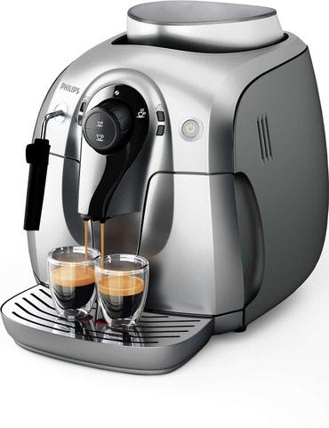 профессиональная кофемашина для кофейни в Кыргызстан: Ремонт кофемашин,кофеварок,кофемолок.Профилактика,Ремонт,Запчасти. Це