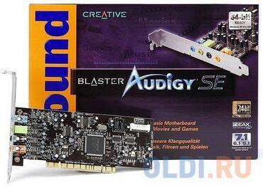 Электроника - Кировское: Продаю Звуковую карту Creative Sound Blaster® Audigy™ SE 7. 1ВСЕ