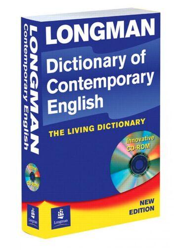 Prodajem odlično očuvan Longman rečnik, bez pocepanih, podvučenih i