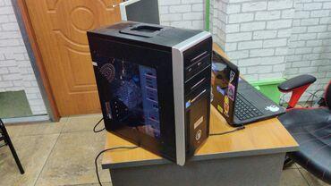 Для игр и работы core i3 + GT 630 2GB!Компьютер отлично подойдёт для