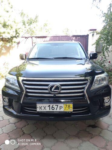 Lexus - Кыргызстан: Lexus LX 5.7 л. 2013 | 107000 км