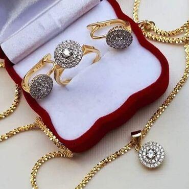 Личные вещи - Манас: Итальянское Серебро 925 проба покрытие золото есть все размеры 17 18