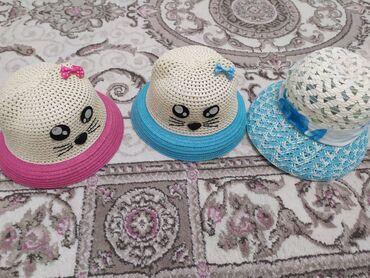Продаю детские шляпы. Состояние отличное