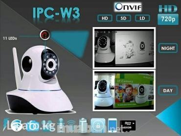 Wi-fi camera 1 мегапиксел для детских в Бишкек