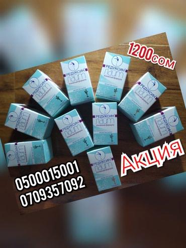 ad-image-37412588