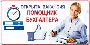 """Торговой организации""""Мега Плюс"""" в Бишкек"""