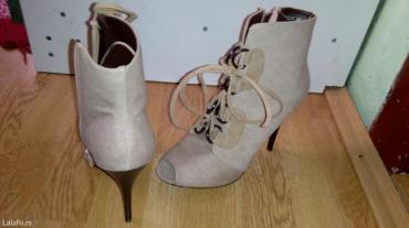 Nove cipelice prelepe - Ruma