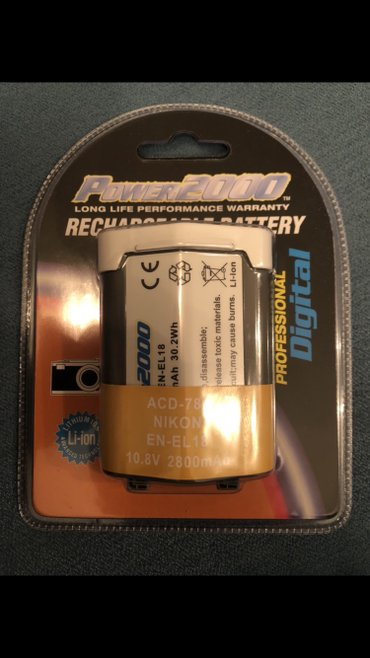 Nikon - Аккумуляторная батарея для фотоаппаратов -Nikon D4, D4S, D5