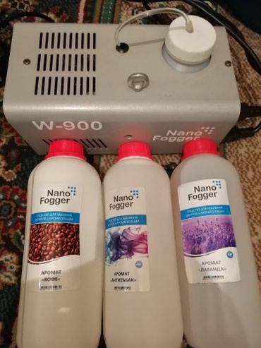Аппарат и жидкости для обработки авто в Бишкек