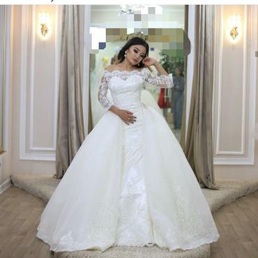 Свадебное платье-трансформер на прокат очень красивое в Бишкек