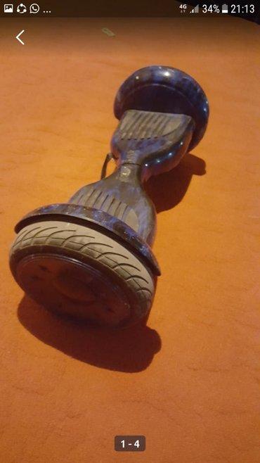 гироскутер бишкек дордой в Кыргызстан: Очень срочно продаю героскутер в отличном состоянии 10 дюймов в