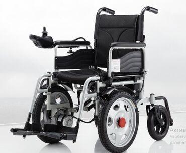 утка для больных в Кыргызстан: Электрическая инвалидная коляска  Кресло-коляска предназначено для пер