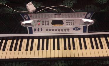 Синтезаторы - Кыргызстан: Дeтcкий cинтeзaтор МК-2065- 54 клaвиши- Цифрoвой дисплей- 8 дeмo