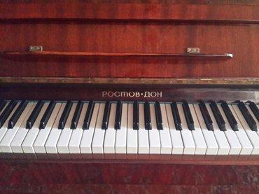 Bakı şəhərində Pianino rostov don elmlerde
