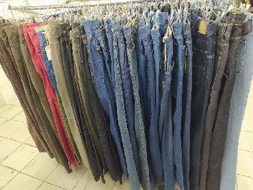 Мужские штаны, джинсы, вельветовые брюки . Производство германия
