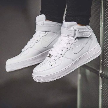 Nike air force  - Beograd