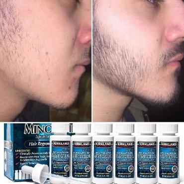 средство от сильного потоотделения в Кыргызстан: Лучшее средство для роста волос и бороды!100% оригинальный Minoxidil