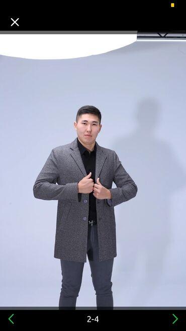 Новое пальто турецкий материал размер48 два цвета серый и темно серый
