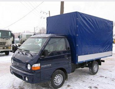 Заказ машины на час в черте города   in Бишкек