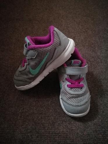 Dečije Cipele i Čizme | Zrenjanin: Očuvane Nike patikice