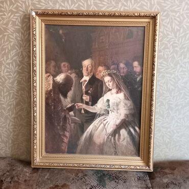 Картина репродукция, фото печать Неравный брак Пукерев В.В. размер