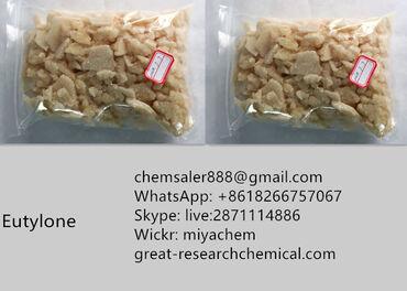 Chemsaler888@gmail.comWhatsApp: Skype: live:6Wickr
