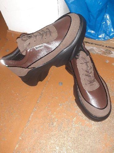 Продаю новую кросовку. Кожа