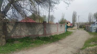 купли продажа авто в Кыргызстан: 3 соток, Для строительства, Собственник, Красная книга, Тех паспорт, Договор купли-продажи