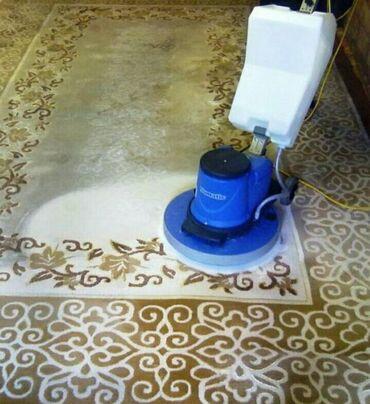 Стирка ковров | Ковер, Палас | Бесплатная доставка