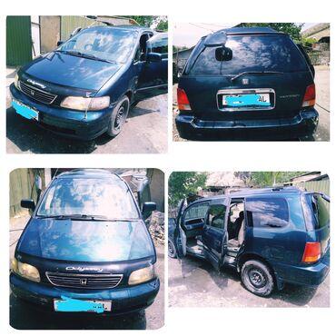 Honda Odyssey 2.3 л. 1997