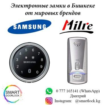 ad-image-49635994