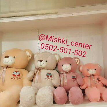 Мишки со склада Мишка Мамалак оптовые ценыМягкая игрушка 00002Склад
