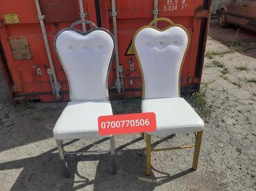 Металлическое стул на заказ для ресторанов бес посредников