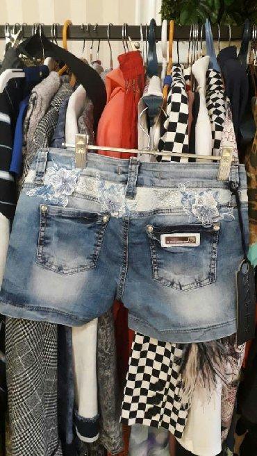 размер 26 27 в Кыргызстан: Женские джинсовые шорты Турция  Размер 25, 26, 27, 28