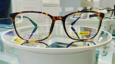 Женские очки капли - Кыргызстан: Очки для зрения, мужские и женские. Салон оптики ZooM