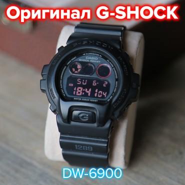 часы dw в Кыргызстан: Черные Мужские Наручные часы Casio