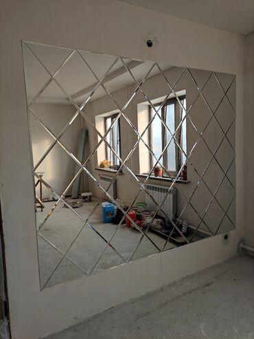 изготовление книги в Кыргызстан: Зеркала с фацетом! Зеркальное панно!  Зеркальные плитки!  Мозайка из з