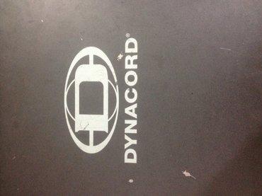 Xırdalan şəhərində Dinakord . 10 kanal 2 versiya dinakord satılır.Yaxşı