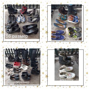 обувь женская классика в Кыргызстан: Продаю обувь