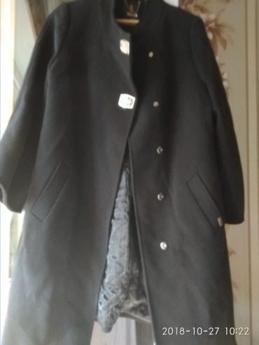 Элегантное пальто в Бишкек