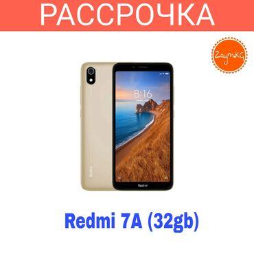 авто в рассрочку без банка in Кыргызстан | MERCEDES-BENZ: Xiaomi Redmi 7A | 32 ГБ | Синий | Рассрочка