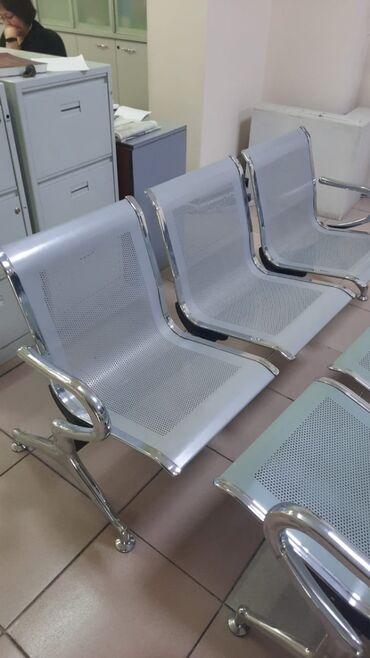 Продаю сиденья для посетителей в отличном состоянии, б/у . кол-во 4