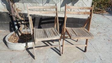 Стулья складные деревянные садовая мебель 2шт б/у можно