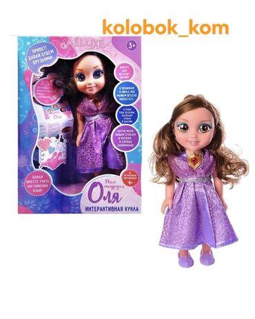 Кукла, которая станет лучшей подругой Вашей малютки. Кукла умеет