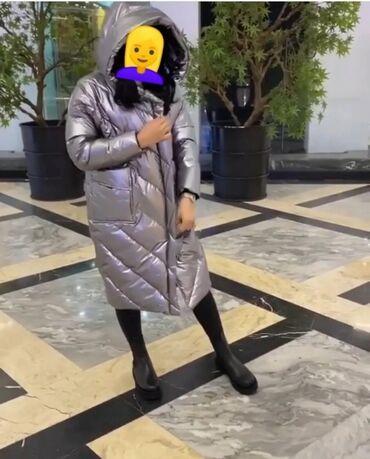 Пальто серебристое новое, качественное и удобное, хороший капюшон разм