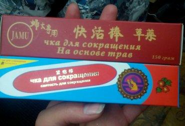 карандаши для сокращения влагалища!!!!лечит инфекции, устраняет плохой в Бишкек