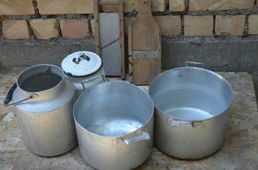 Кастрюли проданы!!!!!!!!! Посуда б/у в Бишкек