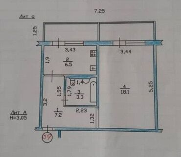 помогу продать квартиру в Кыргызстан: Продается квартира: 1 комната, 38 кв. м