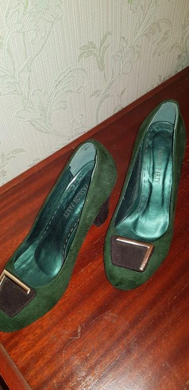 Туфли замшевые 36-37