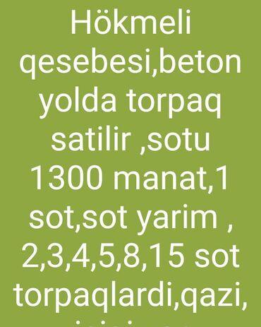 qobuda torpaq satilir - Azərbaycan: Satılır 6 sot Tikinti mülkiyyətçidən